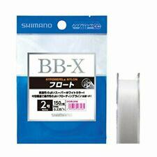 SHIMANO line BB-X HYPER REPEL alpha nylon float 150m 2 No. NL-I51Q 4969363526601