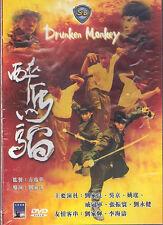 Drunken Monkey DVD Gordon Liu Lau Kar Leung Jason Wu Jing NEW R3 Eng Sub