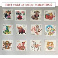 China 2004-2015 Zodiac stamps The third round of China Zodiac stamps 12PCS