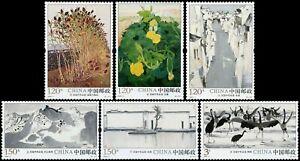 CHINA 2020-4 Selected Works of Wu Guanzhong stamp MNH