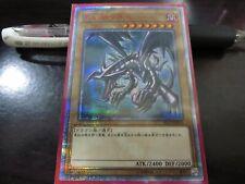 Yu-Gi-Oh card Yugioh Red-Eyes B. Dragon 20CP-JPS03 20th Seacret rare Japanese