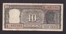 India 10 Ten Rupees Paper Banknote  I-225