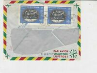 republique togolaise 1971  airmail  stamps cover ref 20486