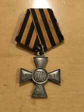 Imperial Russia Order Of Saint George IV Class For Soldiers S.N.984438