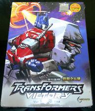 Transformers Victory (1 - 32 End + 2 Movie(Scramble City & Zone)) ~ 5-DVD SET ~