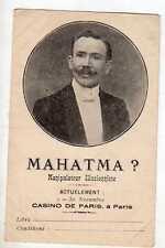 [ACT] CARTOLINA POSTCARD MAHATMA ? MANIPOLATORE ILLUSIONISTA ILLUSIONNISTE
