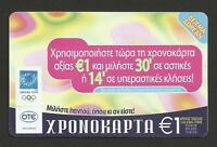 GREECE xr164 10/04 the 1st OTE promotion prepaid card VASILOPOULOS GRIECHENLAND