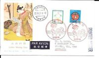 JP103) Japan 1981 Letter Writing Day FDC