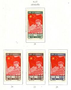 CHINA  VERY OLD SET     SC # 31-34         M