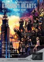 KINGDOM HEARTS PERFECT BOOK Porch From Japan