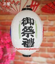 PVC Waterproof Lantern Hanging Outdoor Japanese Sushi Cuisine Festival Ceremony