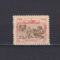 RUSSIA 1914, Revenue, Moscow women's union stamps, MH