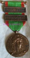 DEC6237 - MEDAILLE DES CAMPAGNES DE L'ARMEE 1916 PORTUGAL - FRANCE - LA LYS WW1