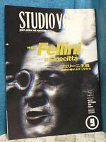 STUDIO VOICE Japanese Multi Media Mix Magazine Featuring Fellini 09/1995