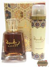 Raghba Eau De Parfum 100ml By Lattafa Perfumes Unisex + 50ml DEO