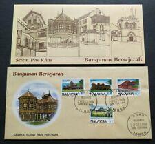 1986 Malaysia Heritage Historical Buildings 4v Stamps FDC (Muar Johor postmark)