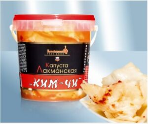 Weißkohl nach koreanische Art Kim Chi Kimchi Salat Капуста Кимчи по корейски 1kg