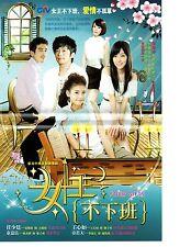 Nu Wang Bu Xia Ban English Title Four Gifts - The Gift - Taiwanese Drama