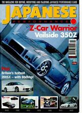 JAPANESE PERFORMANCE MAGAZINE - 'VEILSIDE 350Z' May 2004