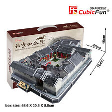 New Beijing Four-Section Compound China 3D Model Jigsaw Puzzle 267 Pieces MC142H