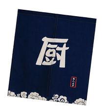 Noren Japanese Door Curtain Short Curtain Tapestry Kitchen Bathroom #2