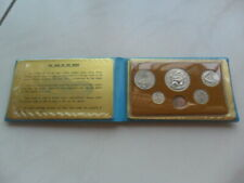 1977 Singapore Lunar Zodiac Snake uncirculated 1¢ -$1 Coin Set