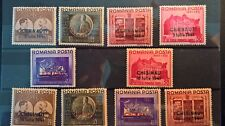 Romanian stamps Occupied Territories Chisinau/Cernauti 1941 overprint 2 sets MLH