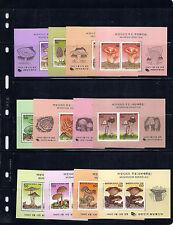 KOREA 1993-96 MUSHROOMS CHAMPIGNONS (SERIES 2 3 and 4 souvenir sheets) VF MNH