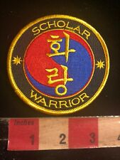 Yin & Yang Scholar Warrior Martial Arts Patch 01Rn