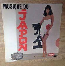 LP Musique du Japon Orchestre des 101 violons easy listening 60's comme NEUF