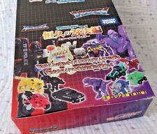 TransFormers Micron Legends Booster Ver4 Takara Japan Chase Henkei CHUG G1 MOSC