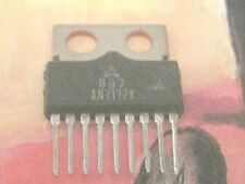 AN7178     Dual 5.7W Audio Power Ampifier Circuit   1PCS