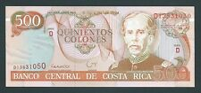 F.C. COSTA RICA , 500 COLONES 1994 , S/C- ( AUNC ) , PICO DOBLADO , P.262a .