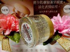 "Shiseido ELIXIR SUPERIEUR Sleeping Gel Pack W◆☾15g☽◆~~✰""Anti-Aging Mask""✰~~"