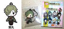 D4 Touken Ranbu Online Rubber Strap Collection Vol.2 Uguisumaru DMM Licensed New
