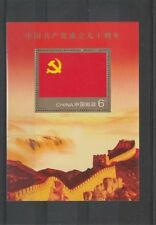 China postfris 2011 MNH block 174 - Communistische Partij (S1682)