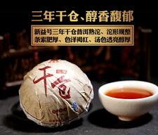 Xin Yi Hao Menghai Tuo Cha Puer Tea 100g Ripe *ON SALE*