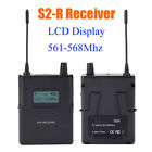 S2R Receiver 561-568Mhz LCD Display w/ Earphone For In-ear Stage Monitor System