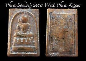 Phra Somdej (Toh) LEK LAI Gotipi, Phra TathPaNom (Pim KAISER) Wat Phra Keaw 2401