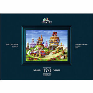DaVICI Wooden puzzle jigsaw Biscuit slides 170pc Artist Dmitry Alekseev NEW