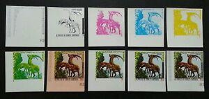 Equatorial Guinea Wildlife Wild Animal Fauna (color proof stamp set) MNH *rare
