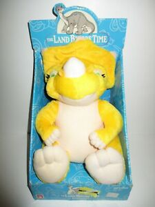 """The Land Before Time - Cera 9"""" Dinosaur Plush (Never Removed From Box) Unimax"""