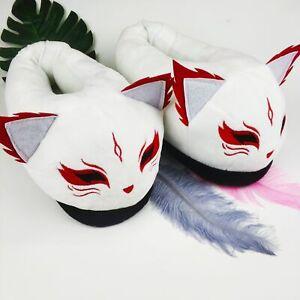 Kawaii Oni Fox Slippers White Plush Toy Cartoon Novelty Bedroom Shoes Animal Fur