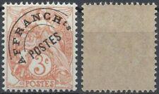 1900 à 1920