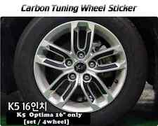 "Carbon Tuning Wheel Mask Sticker For Kia K5 ; Optima 16"" [2010~on]"