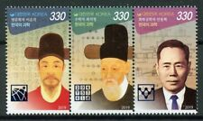 South Korea 2019 MNH Scientists 3v Strip People Science Stamps