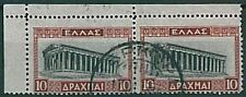 Greece Ελλάδα - 1927 : Corner Pair used stampswith Shifted Perforation