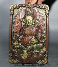 "8.4"" Old Tibet Wood Painting Yellow Jambhala Wealth God Buddha Thangka Wall Hang"