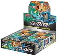 Pokemon Card Game Remix bout Sun & Moon DX Expansion pack Booster BOX F/S