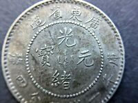 1890 - 1908 China Kwang Tung 20 Cents Silver Coin BU 廣東省造 光緒元寶
